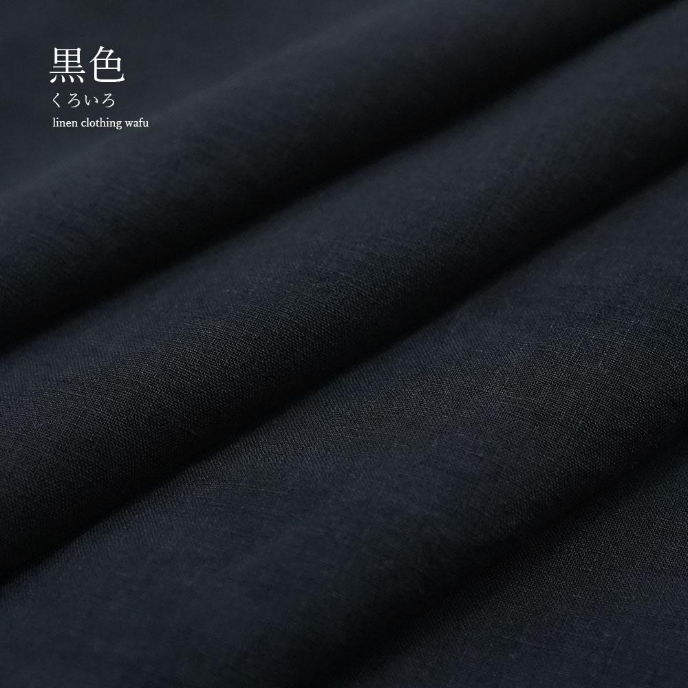 【wafu 生地販売】ふわっと清々しい肌触り リネン100% 雅亜麻 60番手 薄手 110cm幅/黒色