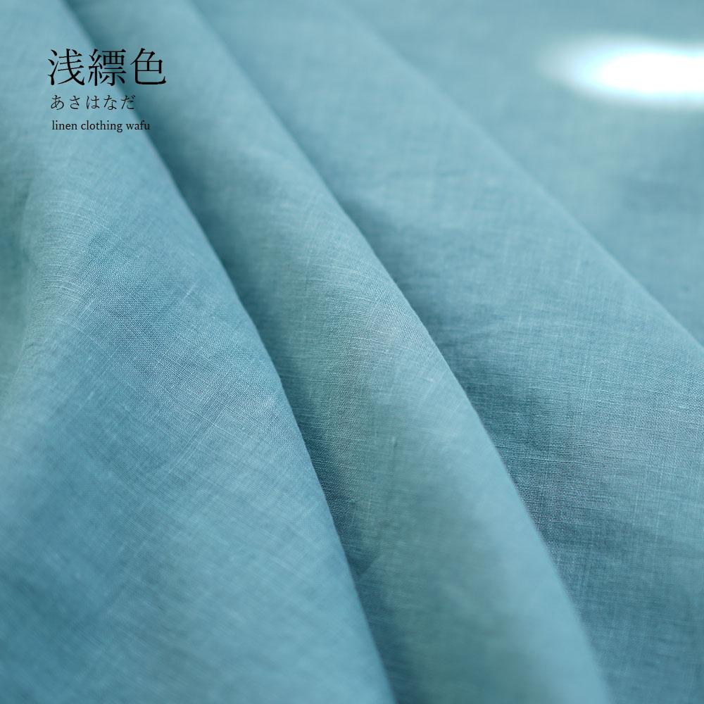 【wafu 生地販売】ふわっと清々しい肌触り リネン100% 雅亜麻 60番手 薄手 110cm幅/浅縹色 (あさはなだ)
