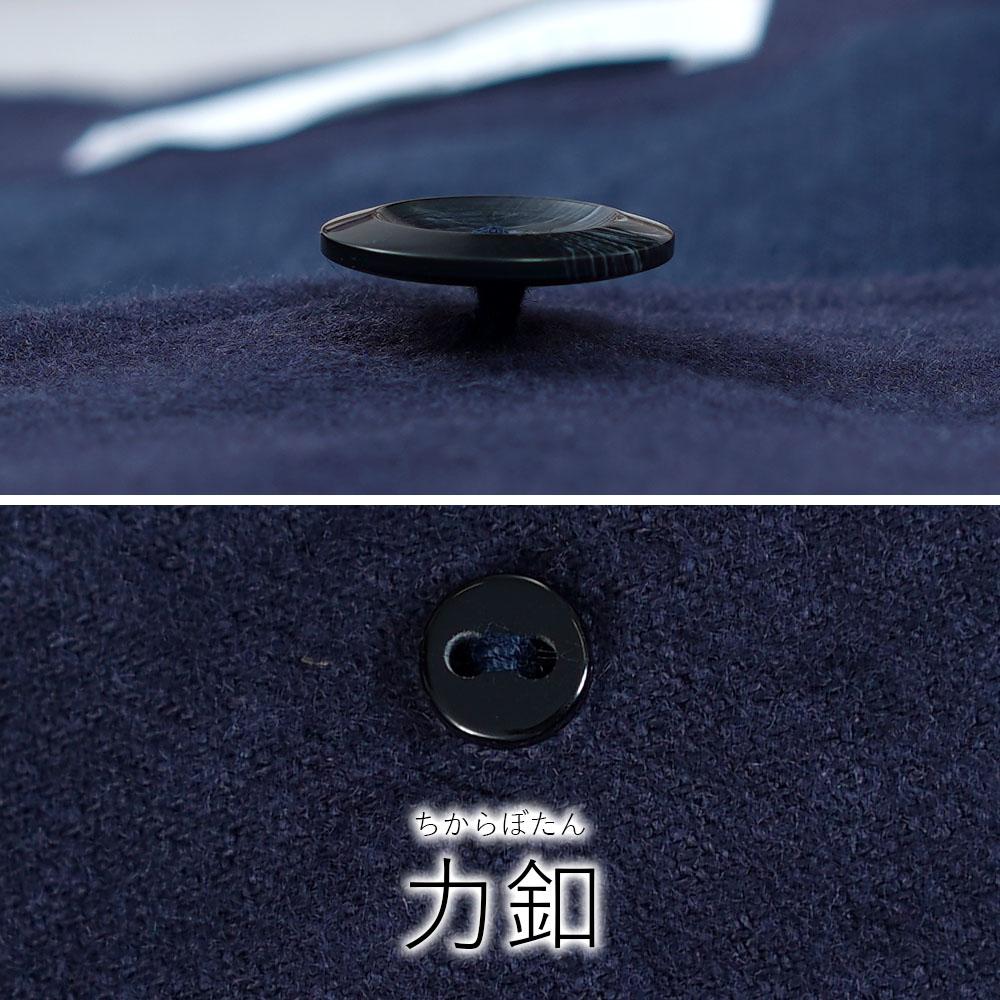 【wafu premium linen】数量限定! 起毛加工 リネン ショールカラーコート 裏地あり wafu史上最高の上質リネン wafuプレミアムリネン 高密度リネン/ネイビー【free】h008c-neb3