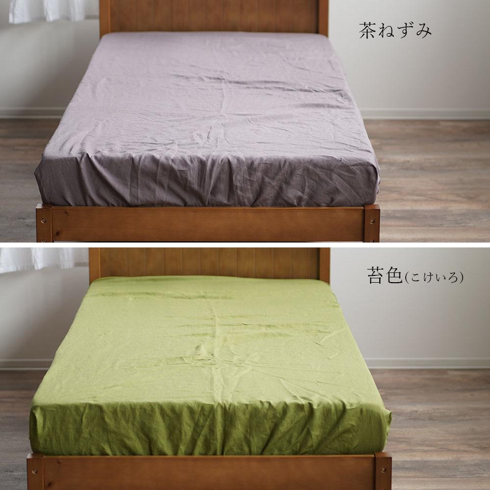 【wafu】wafuオリジナル 超高密度リネン ボックスシーツ さらっとした今までに感じたこと無いリネン/5色展開【やや大きめシングル】r017b
