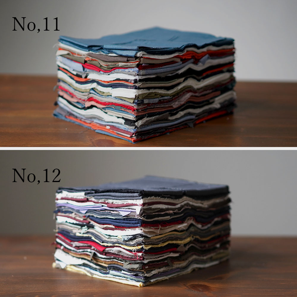 【日々価格変動あり!】中身が少し見える! リネン 単色 はぎれBOX!アート 手芸 ドール 小物雑貨 2kg以上 60サイズ / z000p