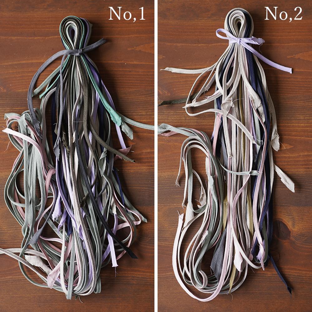 【日々価格変動あり!】リネンはぎれで作った紐!長さ様々のアソートです。 三編み 編み物 カゴバック 小物雑貨 アート 手芸も / z000t