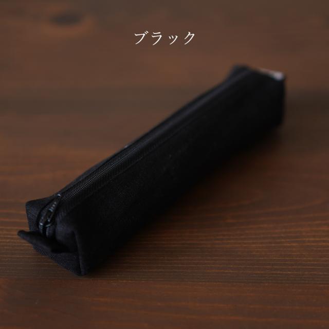 【wafu】中厚 リネン ペンケース 筆箱 ふでばこ リネン2重仕立て メガネケースにも【ネコポス可】/11色展開【19.5cm×4.5cm×5cm】z003a