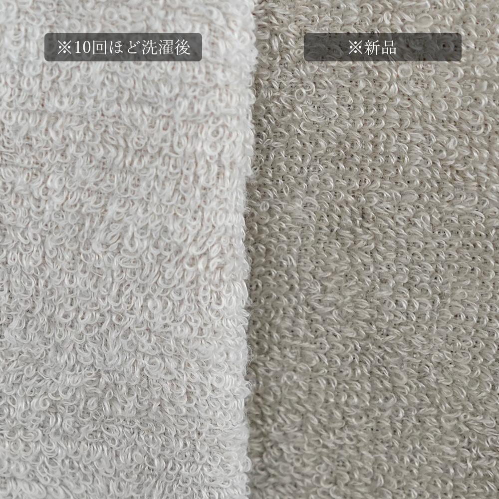 【wafu】唯一無二のリネン100% パイル バスタオル 抗菌・防臭・速乾作用 世界初をご体感ください/2色展開 z006b