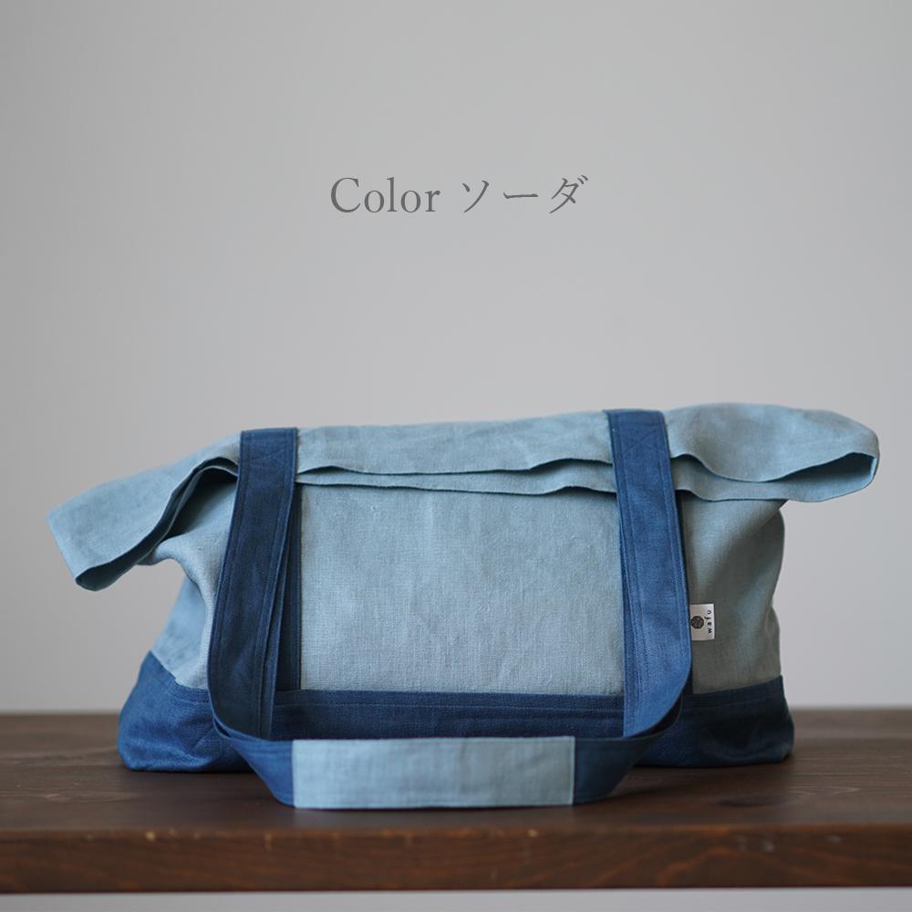 【wafu】リネントートバック エコバック ツートーン リネンバック 大きめトート お出かけ 入れ物 買い物袋/4色展開 z007b-1