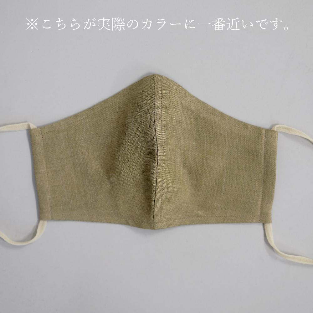 リネン 2重仕様  立体マスク 柔らかいWガーゼリネン100% 抗菌 防臭 速乾 ゴム調整可能 丸洗いOK 予備紐付き/カシミアベージュ z021b-csb2【ネコポス可】