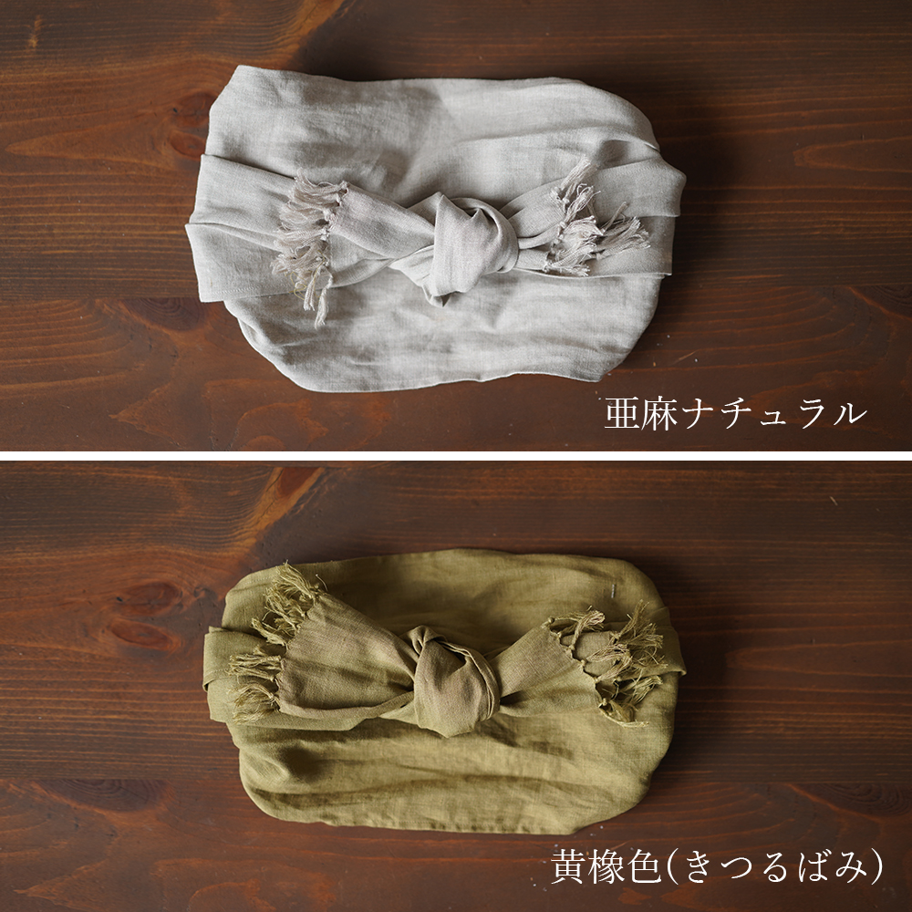 【wafu】やや薄地 フリンジヘアバンド リネンヘアターバン  ヘアアクセサリー ヘアーアクセ カチューム/4色展開 z024a