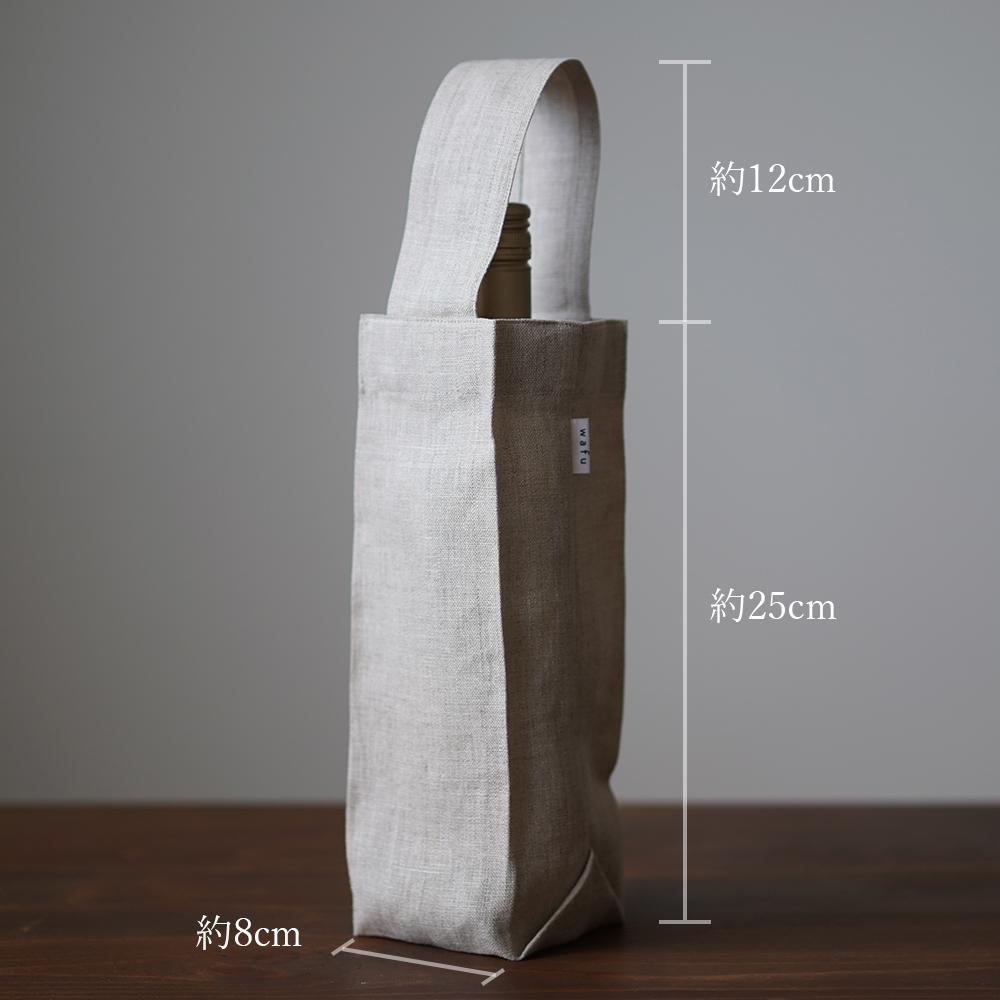 【wafu】ワインバック ワイン専用リネンバック wine bag リネンバッグ ボトルケース /亜麻ナチュラル【全長37cm程】z029a